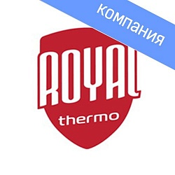 Royal Thermo
