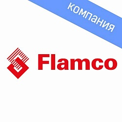 Flamco (Meibes)